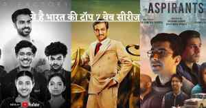 7 Top Web Series In India 2021