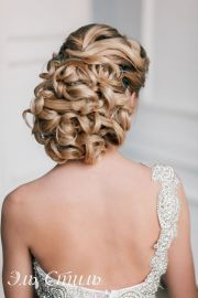 wedding hairstyles curly updo