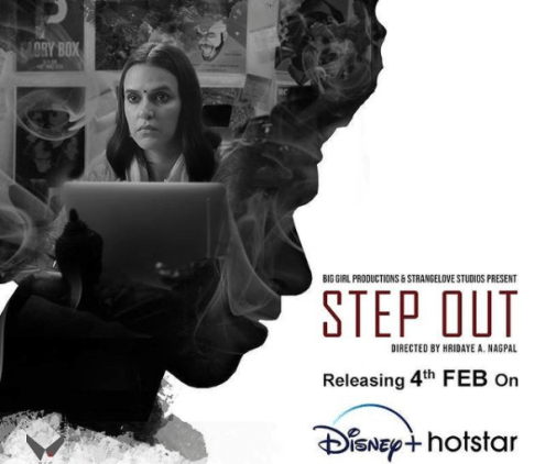 Downlaod Step Out Movie, Neha Dhupai Step Out Movie, Step Out film Neha Dhupia, Step Out full movie online, Step Out Movie cast, Step Out Movie Online, Step Out Movie plot, Step Out Movie release date, Step Out Movie teaser, Step Out Movie trailer, Watch Step Out Movie