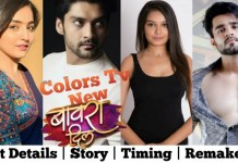 Adiya Redij Bawara Dil serial, Bawara Dil Colors serial, Bawara Dil Colors TV, Bawara Dil Colors TV Serial, Bawara Dil Serial, Bawara Dil Serial cast release date, Bawara Dil Serial star cast, Bawara Dil Serial storyline, Bawara Dil Serial timing