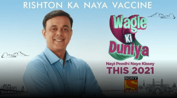 Aigiri Nandini Lyrics in Sanskrit, Amit Sadh starrer Zidd, SAB TV Wagle Ki Duniya Cast, Wagle Ki Duniya, Wagle Ki Duniya new, Wagle Ki Duniya new cast, Wagle Ki Duniya new serial, Wagle Ki Duniya SAB TV, Wagle Ki Duniya SAB TV new serial, Wagle Ki Duniya SAB TV Promo, Wagle Ki Duniya Starting Date, Wagle Ki Duniya Timings