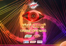 bigg boss kannada season 8 grand premiere, bigg boss kannada season 8 contestants, bigg boss kannada season 8 contestants list, bigg boss kannada season 8 contestants list with photos, bigg boss kannada season 8 starting date, bigg boss kannada season 8 timing, bigg boss kannada season 8 winner, bigg boss kannada season 8 in which channel,