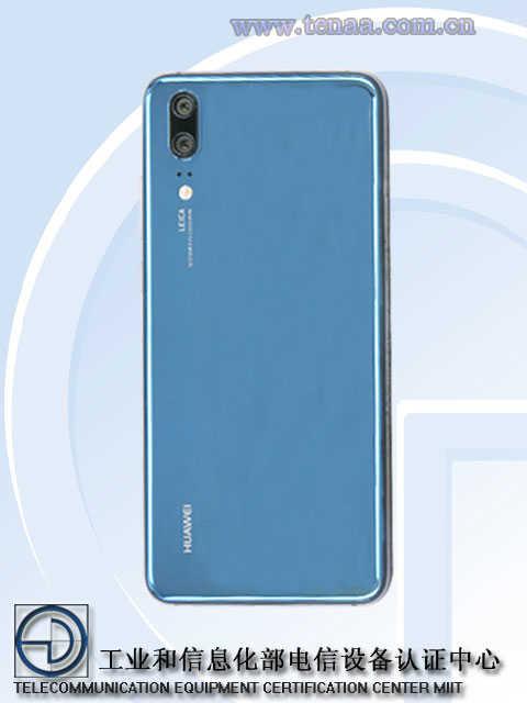 Trendy Techz Huawei P20 images