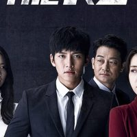 SERIES: The K2 (Complete Season 1) [Korean Drama]