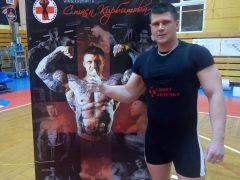 спорт аптечка Стаса Кирбитова