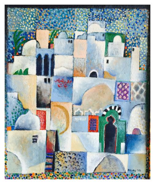 Tunisian Landscape Jiri Borsky Trent Art