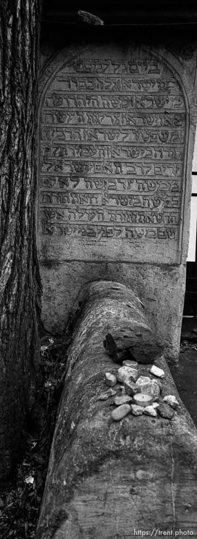 Old Jewish cemetery at Remu'h Synagogue