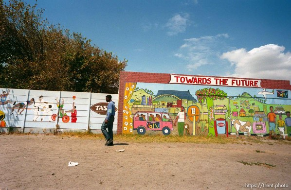 """Towards the future"" mural."
