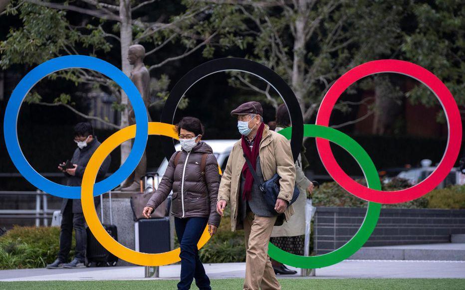 Jeux Olympiques Tokyo Japon