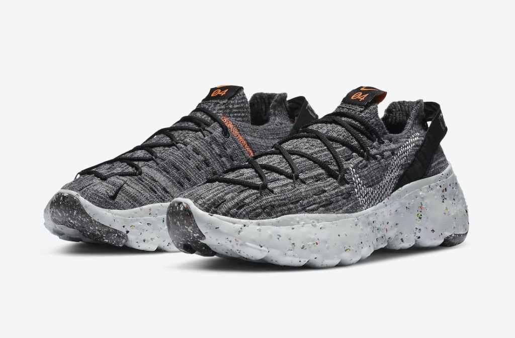 Nike SPace Hippie 04 Iron Grey