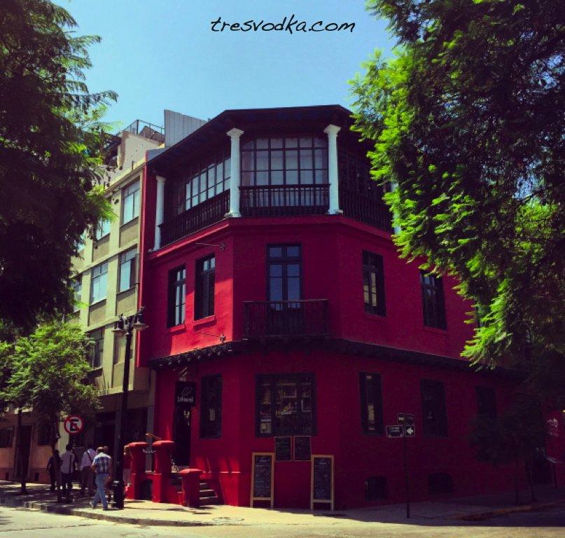 atrakcje Santiago de Chile Lastarria