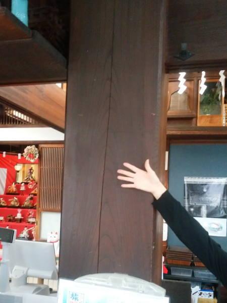 籠清本店 大黒柱 一尺二寸四分 38cm