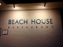 Restaurant Industry Trev' Bistro