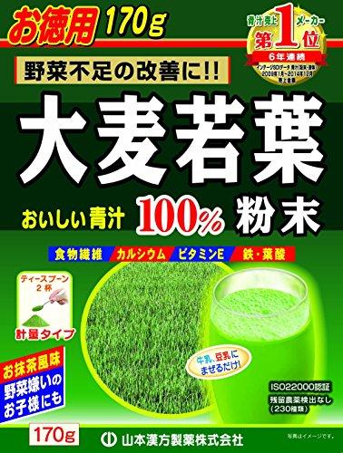 Yakult Watashi No AOJIRU Ooita Young Barley Grass   Powder ...