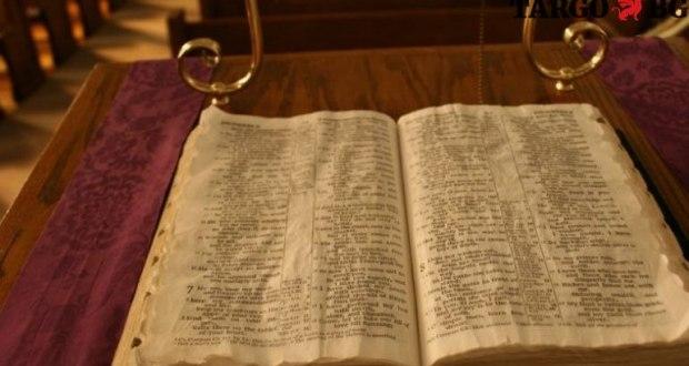 библейски средства за лекуване на болести