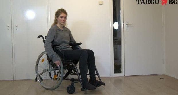 живот в инвалидна количка