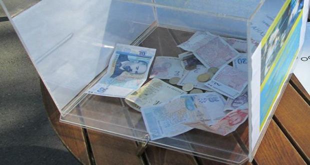 не пускайте пари в кутиите за дарения