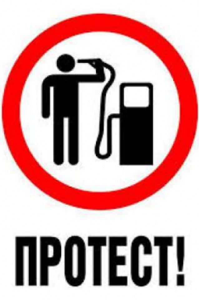 Започна се! Скъпотията на горивата изкарва хората на улицата, бунтът тръгва от Велико Търново
