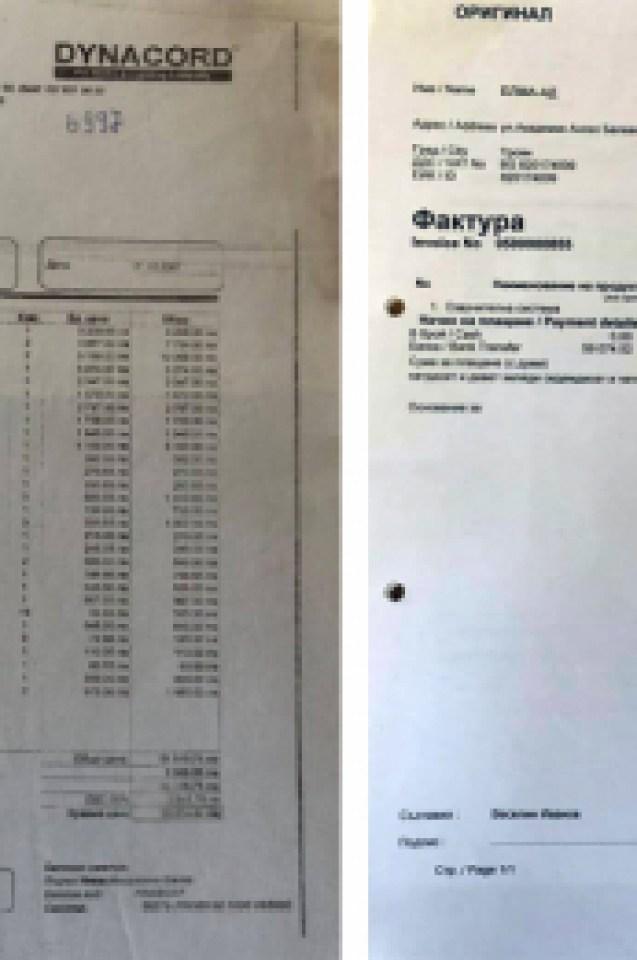 Грабежът на века! Вижте схемите за източване на фондове за масова приватизация на Николай Банев и Борис Бояджиев (СНИМКИ/ДОКУМЕНТИ)