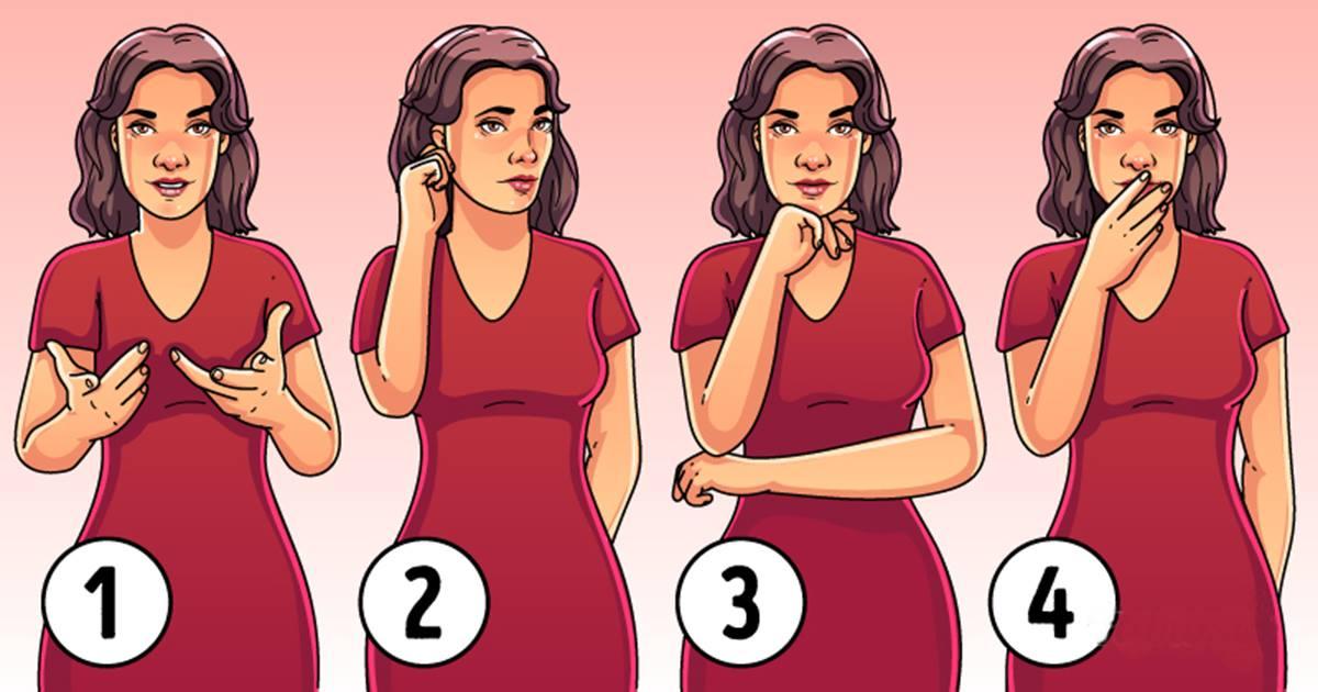 Популярен и супер точен тест за откриване на лъжеца: Коя жена крие нещо от вас?