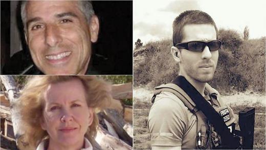 Американецът разстрелял семейството си заради българка