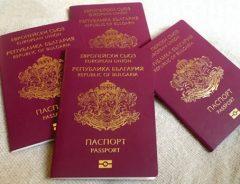 драма с паспорти и лични карти до 2021г