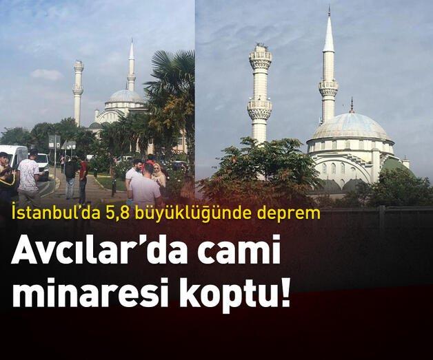 Трус от 5.8 по Рихтер разтърси Истанбул