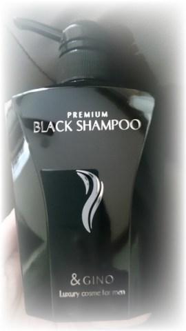 blackshanpuu02
