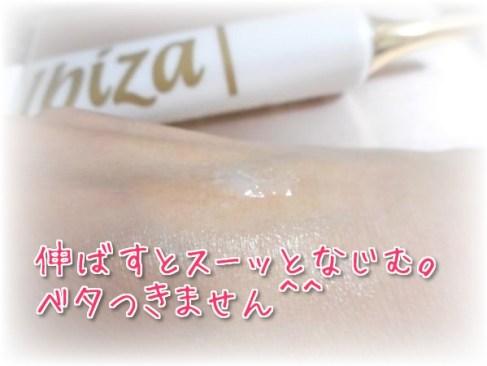 ibiza03