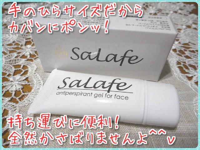 salafe2