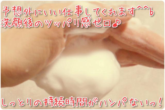 絹蜜 洗顔石鹸 効果