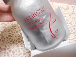 アストリウム サプリメント