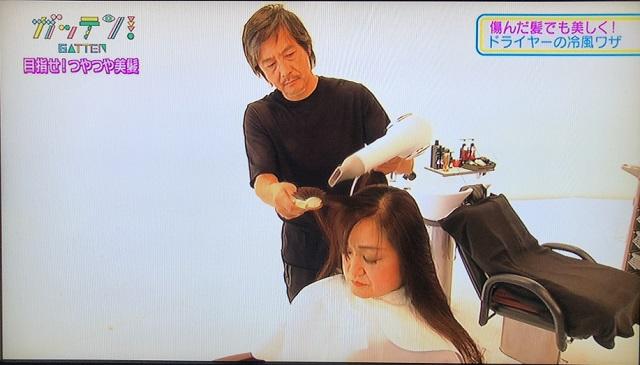 プロがやる髪の乾かし方