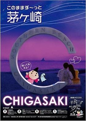25chigasaki