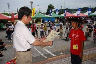 2008_08_23_094
