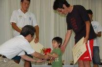 2008_08_24_178