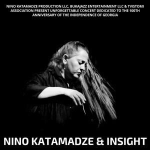 Nino Katamadze and Insight One hundredth anniversary of the independence of Georgia @ BMCC Tribeca Performing Arts Center | New York | New York | United States