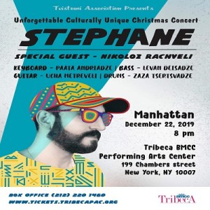 Stephane - CANCELLED @ Tribeca Performing Arts Center