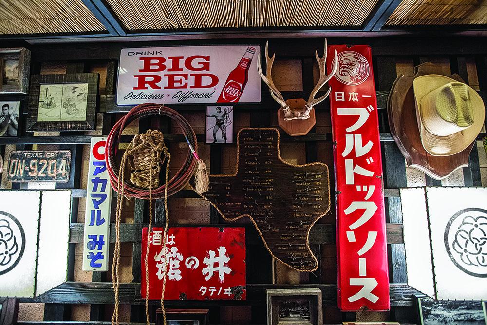 Kemuri Tatsu-ya Tribeza austin food