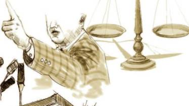 Imagen que mezcla a la justicia y a la política