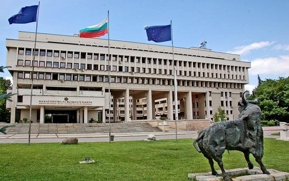 МНР НА РЕПУБЛИКА БУГАРИЈА ЈА ПОЗДРАВИ ПОКАНАТА НА НАТО ЗА МАКЕДОНИЈА