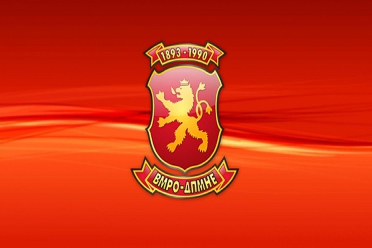 ВМРО-ДПМНЕ: Смената на тевдовски ја потврди катастрофалната економска политика на СДСМ