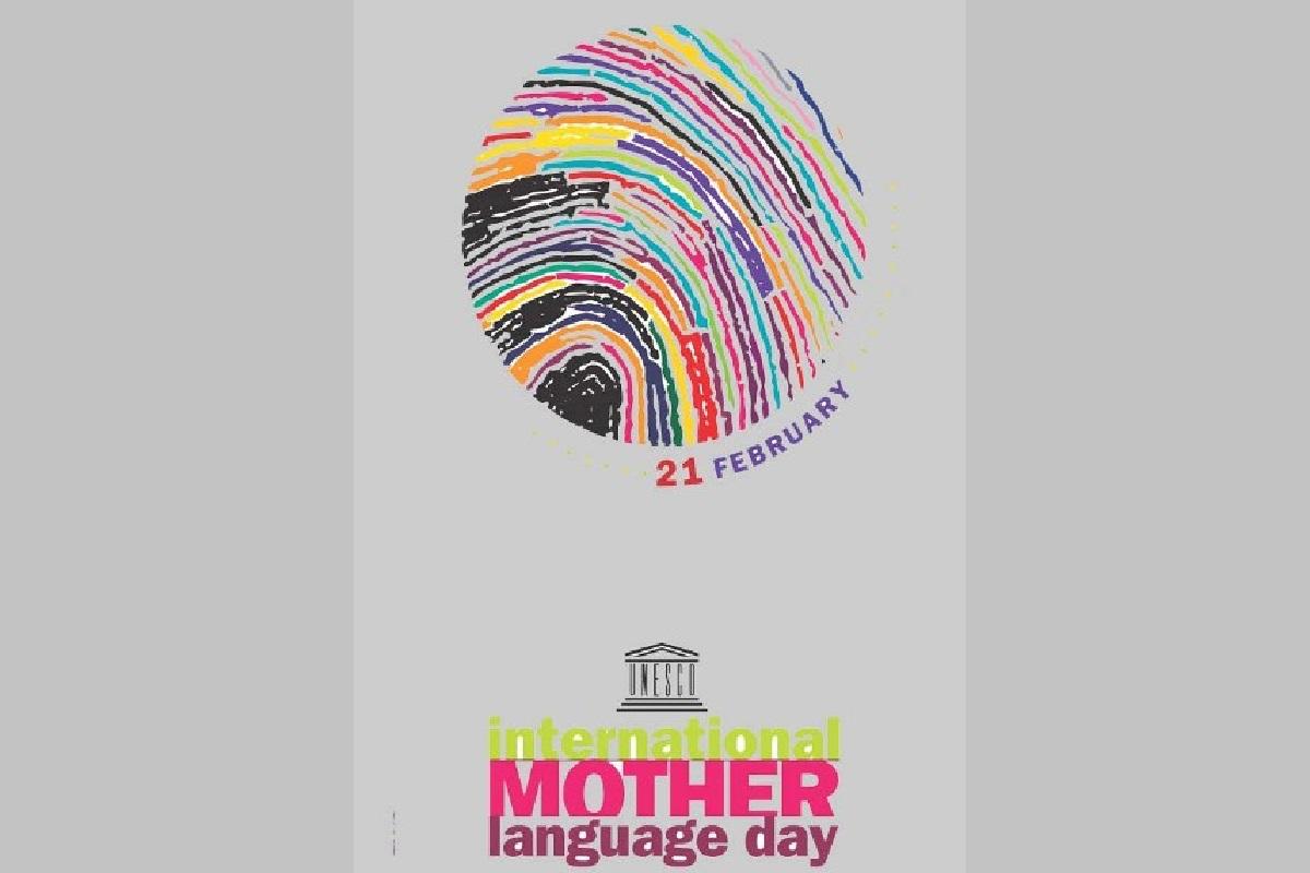 Меѓународен ден на мајчиниот јазик