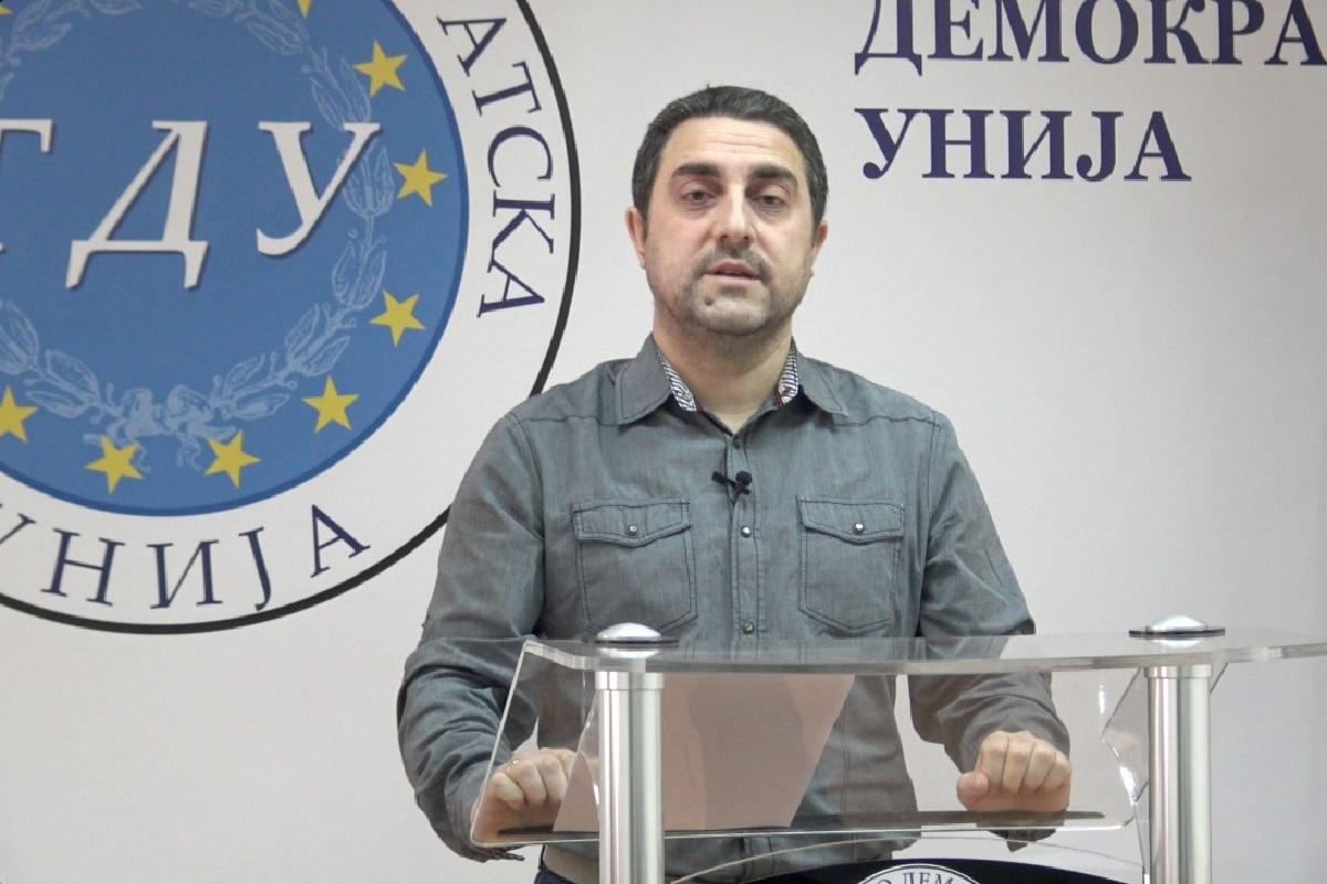 Образование во Македонија? не, благодарам!