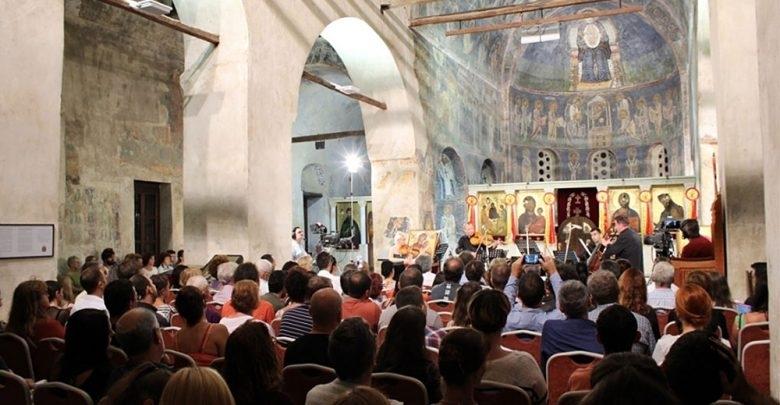 """Концерт на камерниот ансамбл """"игнац Фукс"""" на """"Охридско лето"""""""