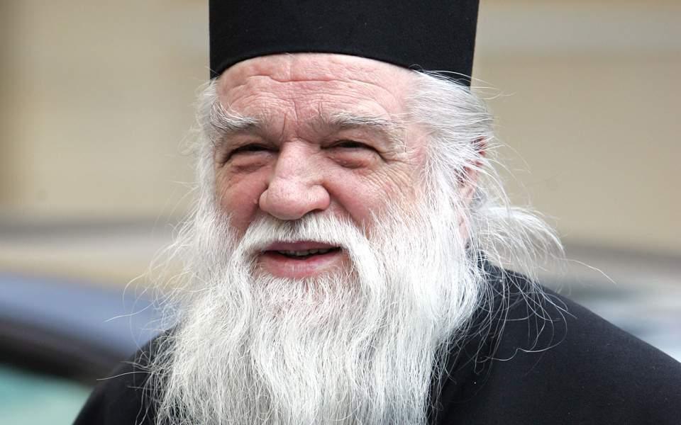 Грчки митрополит осуден за говор на омраза си поднесе оставка