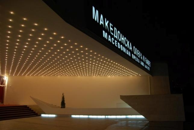 Македонската опера и балет доби 663 илјади евра помош од Јапонија