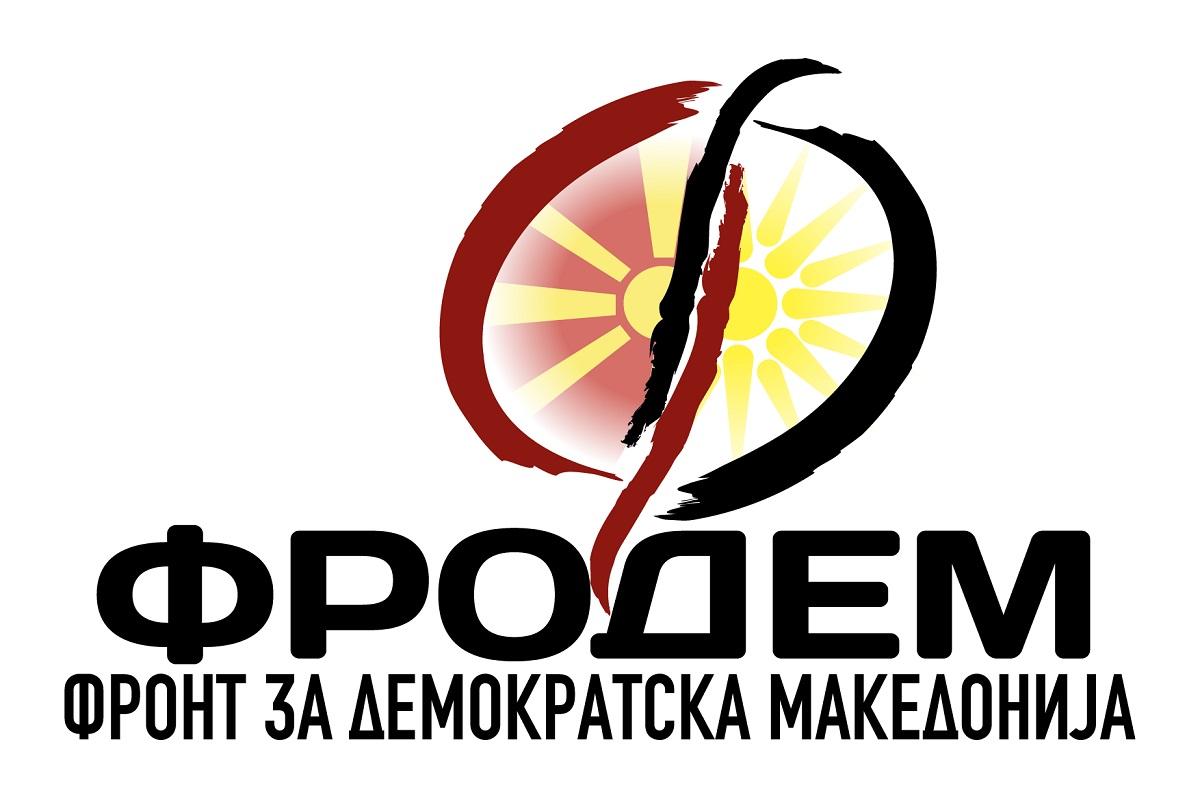 """ФРОДЕМ: обвинителството да провери дали ВМРО-ДПМНЕ има нови докази за """"Рекет"""" или дава лажни искази"""