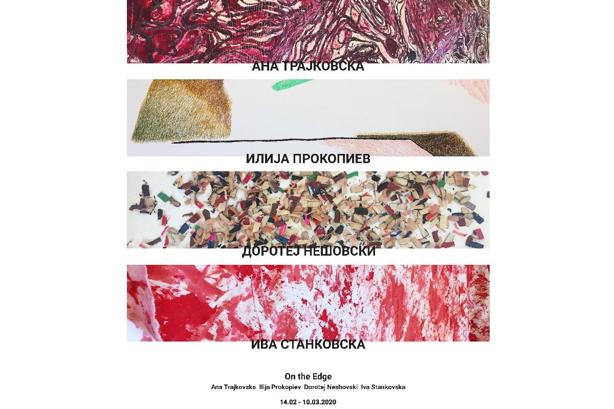 """""""На работ"""", изложба На четворица млади уметници во галеријата """"Акантус"""""""