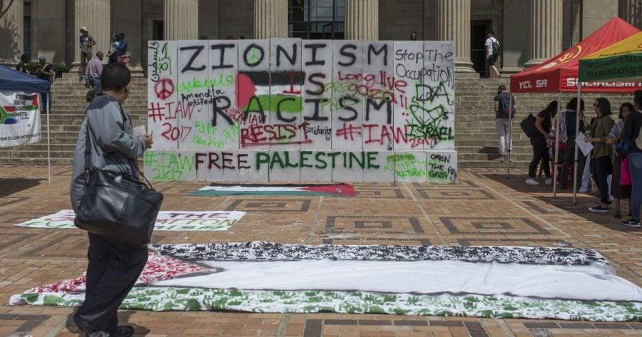ONU nu are autoritatea de a declara Israelul un stat apartheid, spune SUA